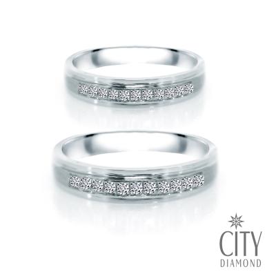 City Diamond Bijou系列鑽石對戒-A款