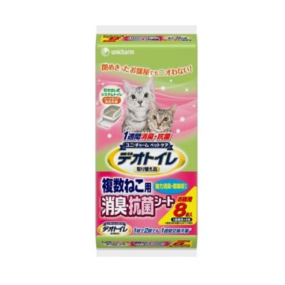 日本《UNICHARM》複數貓消臭抗菌尿布墊多貓用8片入 (四包組)