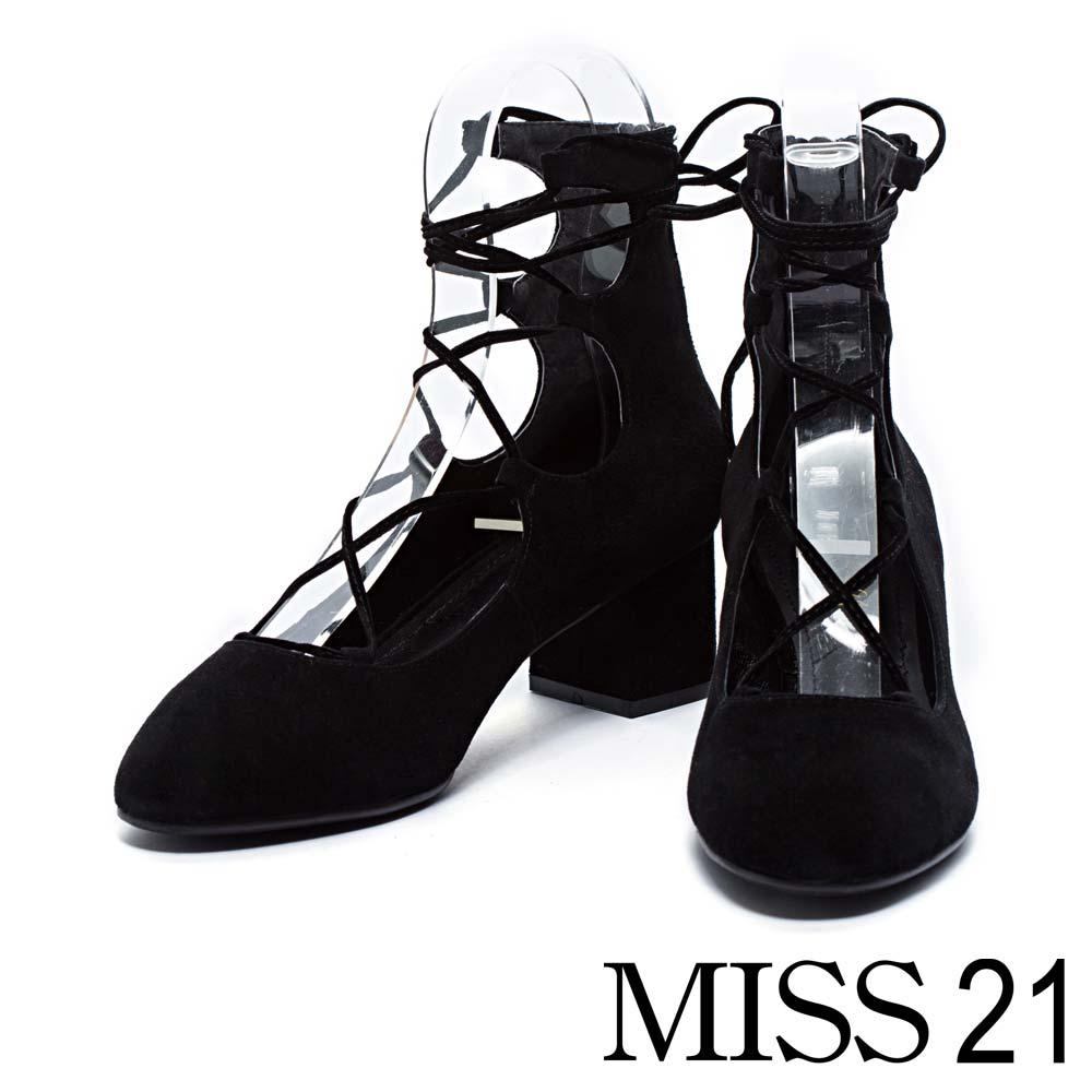 粗跟鞋 MISS 21 吉利式鞋帶羊麂皮粗跟鞋-黑