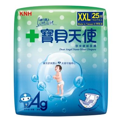 康乃馨 寶貝天使 紙尿褲XXL號25片/包