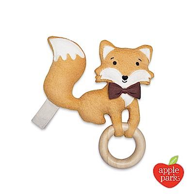 美國-Apple-Park-隨身安撫啃咬牙環玩具