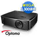 Optoma EC330W WXGA HD多功能投影機
