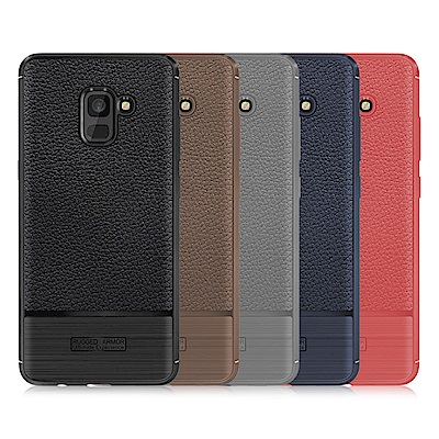 QinD SAMSUNG Galaxy A8+(2018) 荔枝紋矽膠套