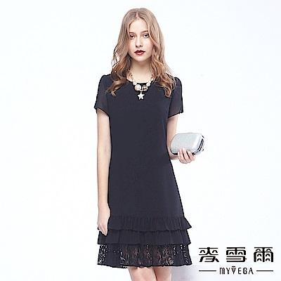 麥雪爾 時尚經典雪紡蕾絲蛋糕裙襬洋裝