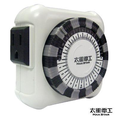 省電家族-資訊3C機械式定時器  OTM407