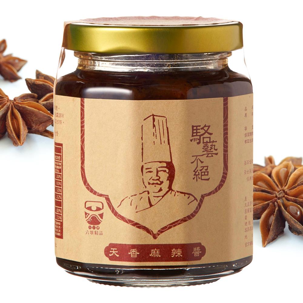 豆油伯 天香麻辣醬(260gx2入)