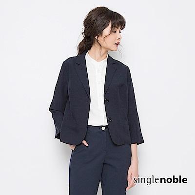 獨身貴族 知性女紳翻領棉麻西裝外套(1色)