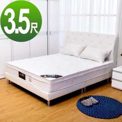 Bernice-護框3D透氣備長炭抗菌獨立筒床墊(適中偏硬)-3.5尺加大單人