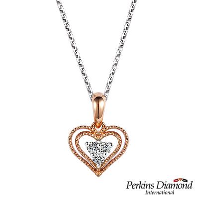 PERKINS 伯金仕 - Heart系列 0.07克拉鑽石項鍊