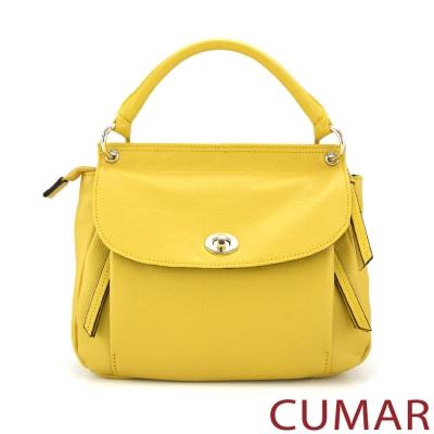 CUMAR  荔枝紋牛皮雙拉鍊手提斜背馬鞍包-黃色
