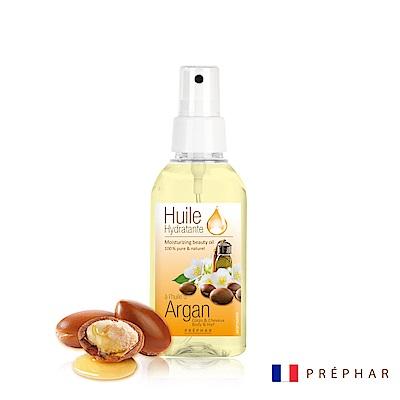 法國PREPHAR潤澤修護髮油/阿鞏油100ml