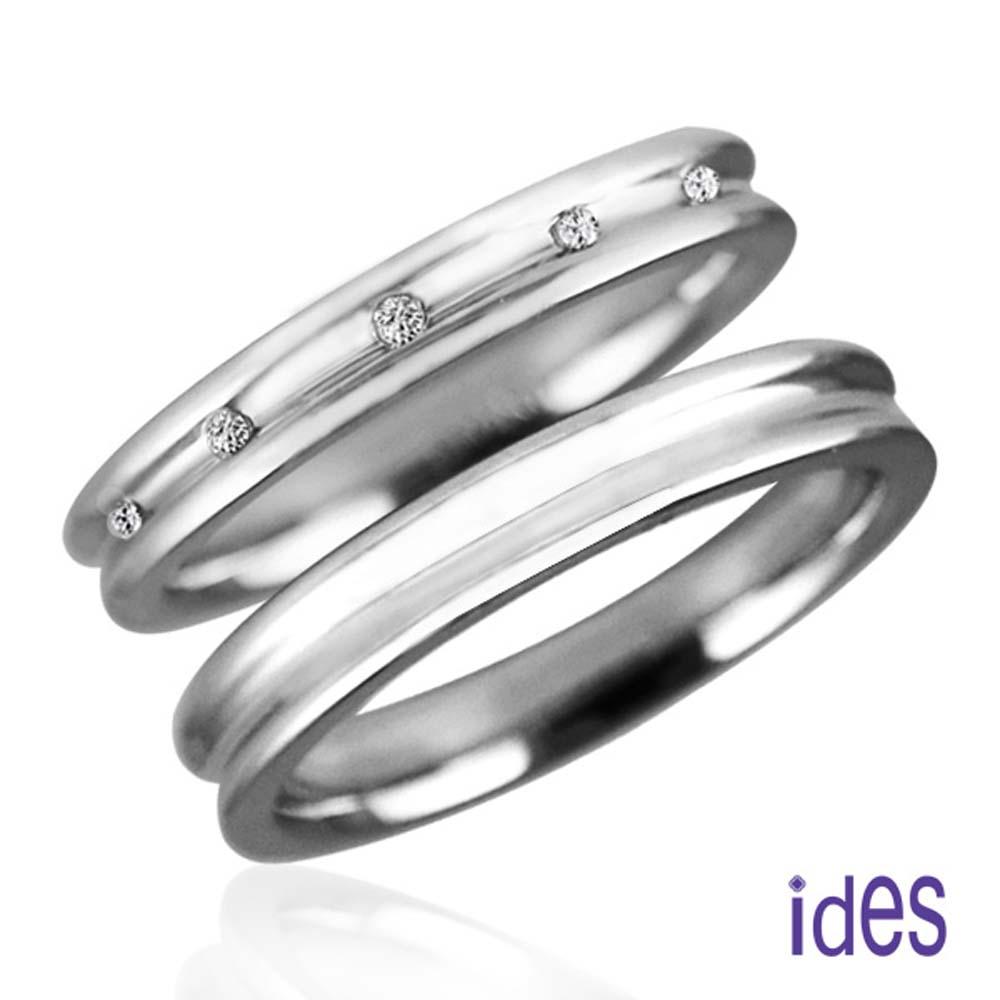 ides愛蒂思 甜蜜承諾系列情人對戒/結婚對戒