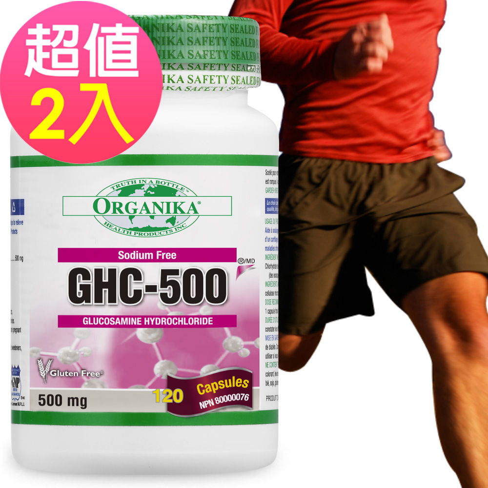 Organika優格康 無鈉葡萄糖胺500mg(120顆)超值二入組