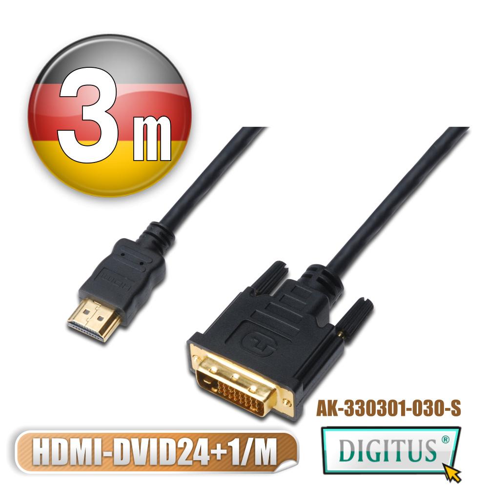 曜兆DIGITUS HDMI轉DVI-D(24+1)互轉線-3公尺(公-公)