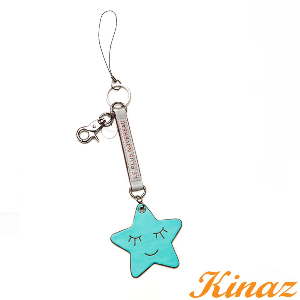 KINAZ- 糖果小物系列~微笑星星SLEEP吊飾-綠