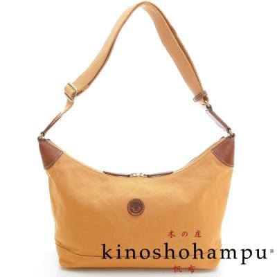 kinoshohampu 輕量旅行系列 小牛角肩背帆布包 黃色