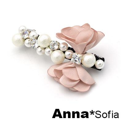AnnaSofia 砂珠閃鑽翅瓣 純手工髮夾(粉系)