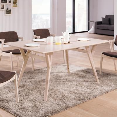 Boden-芬頓5尺北歐風餐桌-150x90x75cm