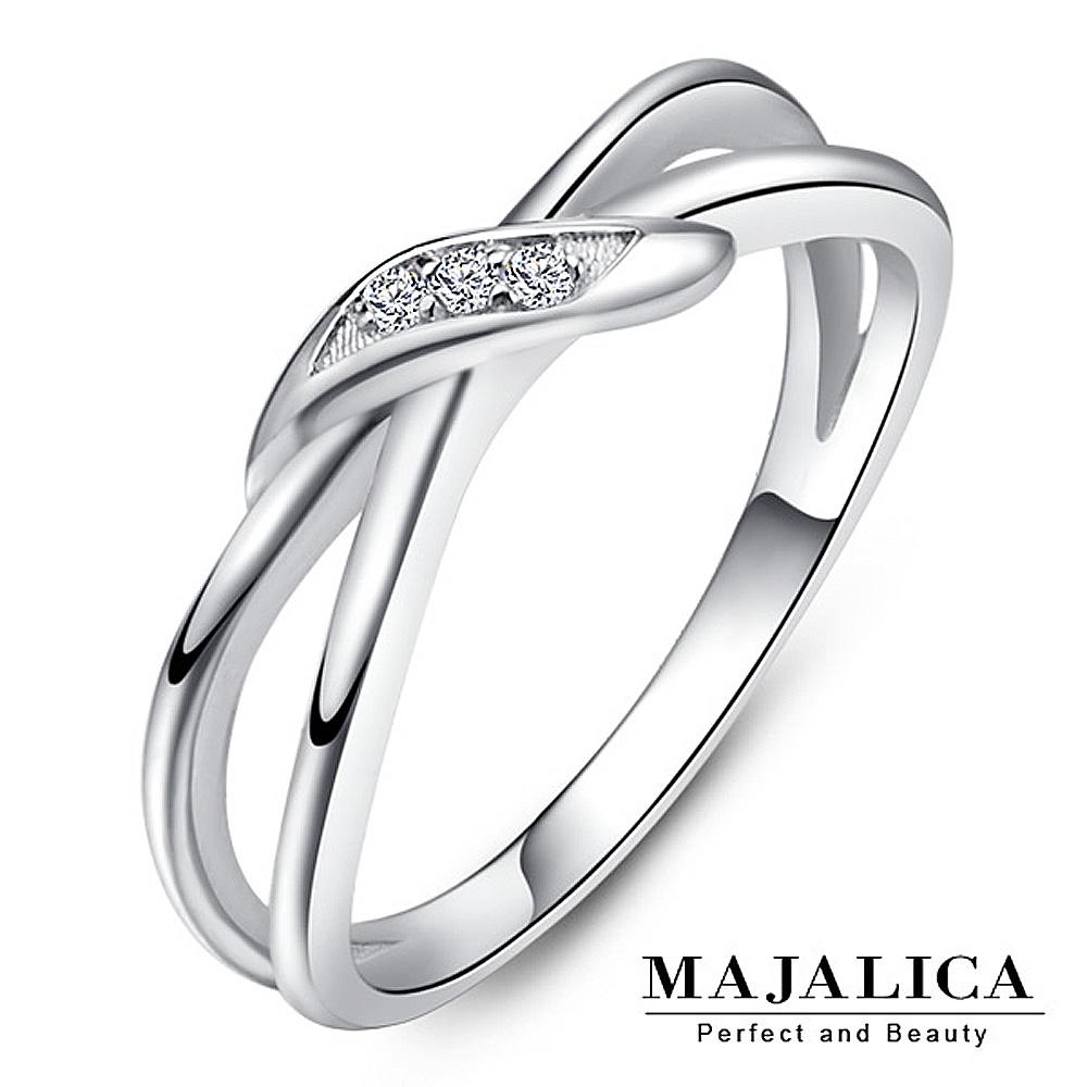 Majalica純銀戒指 美麗結戀 925純銀尾戒