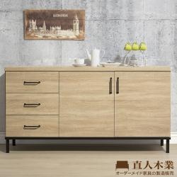 日本直人木業-輕工業風151CM餐櫃(151x40x79cm)