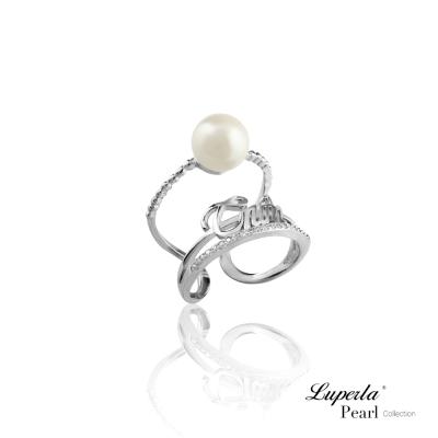 大東山珠寶 淡水珍珠純銀晶鑽戒指 真實的妳