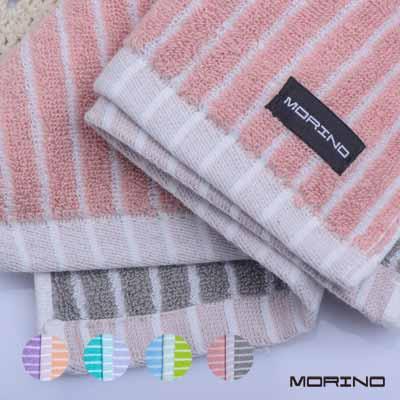 美國棉雙面條紋方巾-超值4入組-MORINO摩力諾