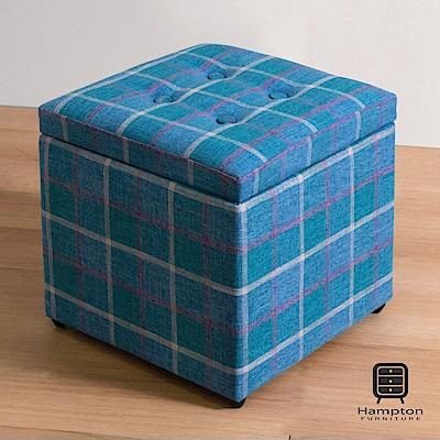 漢妮Hampton亞緹拉釦儲物椅-格藍