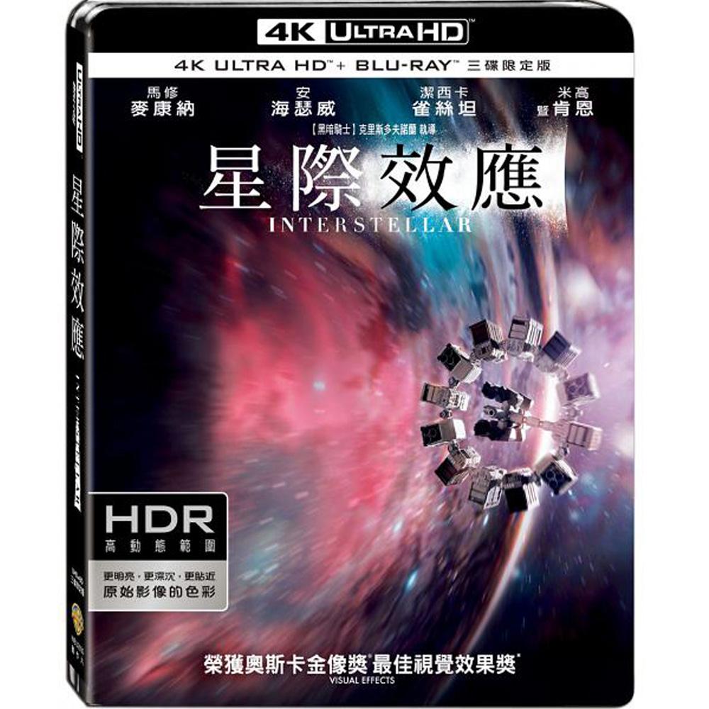 星際效應 UHD+BD 三碟限定版   藍光 BD