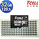 TCELL-TF-U1-32G-120入