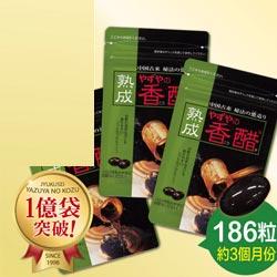 高濃度胺基酸香醋錠 (93日份) 改善新陳代謝