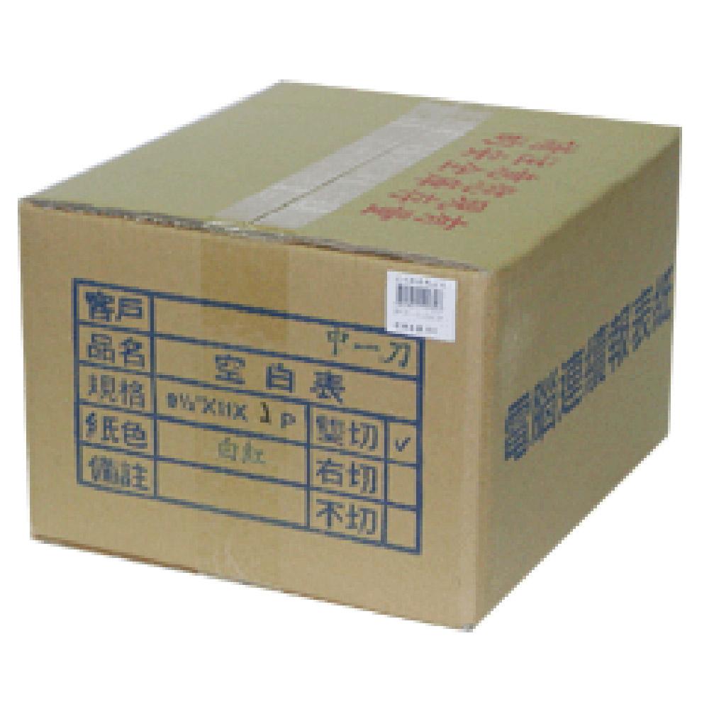 """2P 中一刀 白黃 雙切  (9 1/2×11"""") 電腦連續報表紙"""