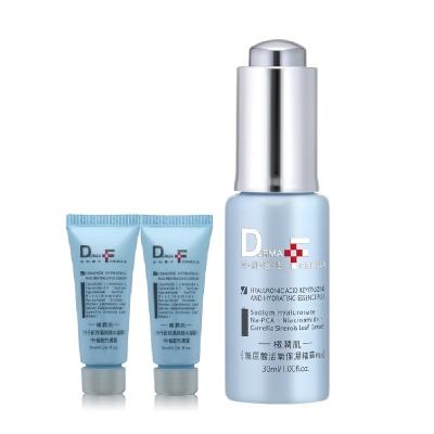DF美肌醫生-保濕玻尿酸保濕精華Plus30ml贈水凝霜8mlX2