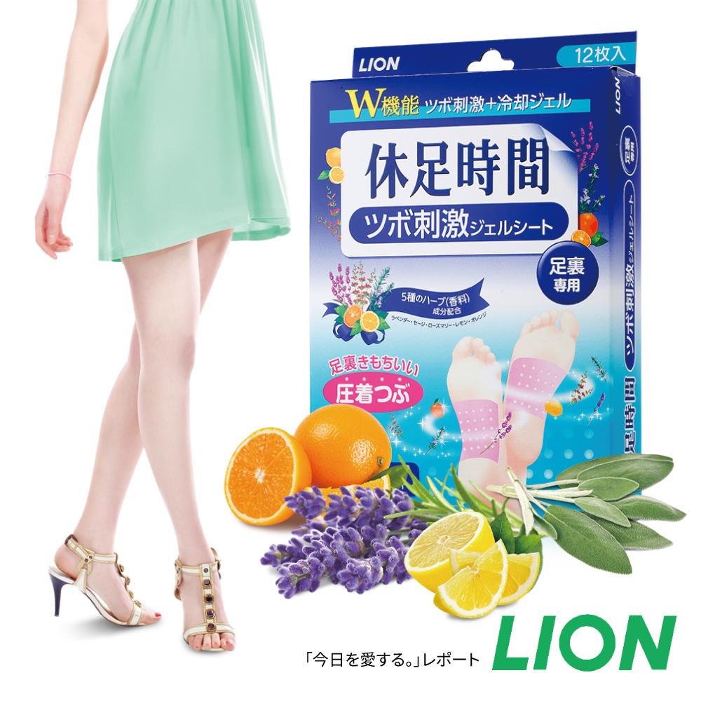 日本LION 休足時間腳底凸點按摩貼片12枚入(原廠正貨)