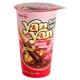 明治 雙醬洋洋棒餅乾杯裝(44g) product thumbnail 1