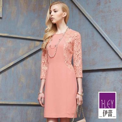 ILEY伊蕾-名媛氣質精緻蕾絲洋裝-桔