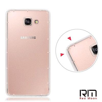 RedMoon 三星 Galaxy A7-2016 防摔透明TPU手機軟殼