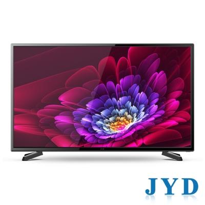 JYD  42 型 HDMI多媒體數位液晶顯示器+數位視訊盒 JYD- 42 A 07