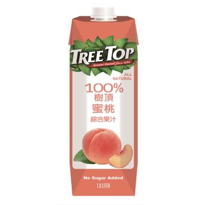 TreeTop樹頂 100%蜜桃綜合果汁(1000ml)