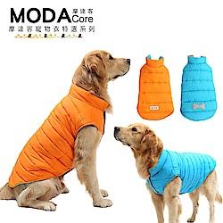 摩達客 寵物衣-中大狗橘藍雙面保暖時尚背心(可雙面穿/反光條)