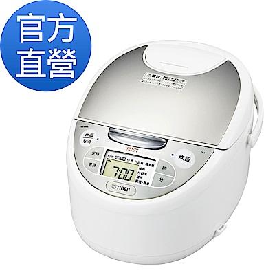 【日本製】TIGER虎牌6人份tacook微電腦多功能炊飯電子鍋(JAX-S10R_e)