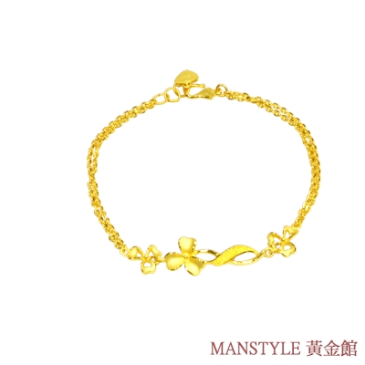 MANSTYLE 非常幸運黃金手鍊 (約1.54錢)