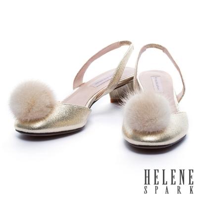 跟鞋 HELENE SPARK 浪漫毛球金屬羊皮後繫帶低跟鞋-金