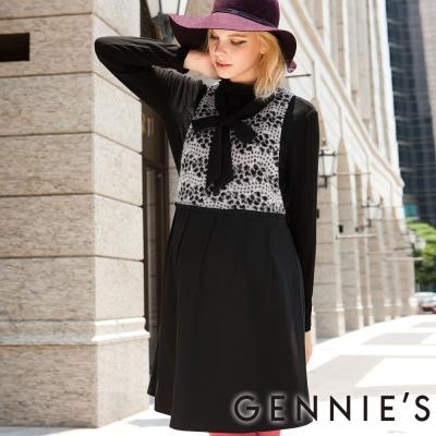 Gennies奇妮-Faravani系列-高貴蕾絲點紋秋冬背心洋裝 (C2213)-灰