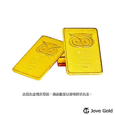 Jove gold 幸運守護神黃金條塊-壹台兩