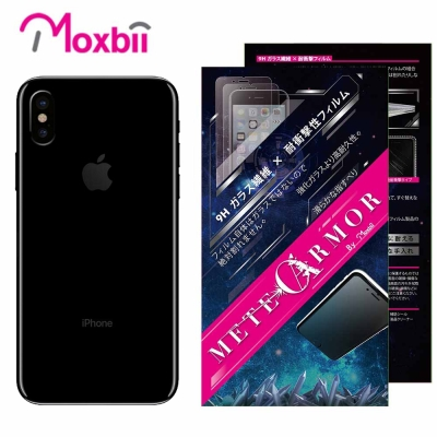 Moxbii Apple iPhone 8 Plus 太空盾 Plus 背面保護...