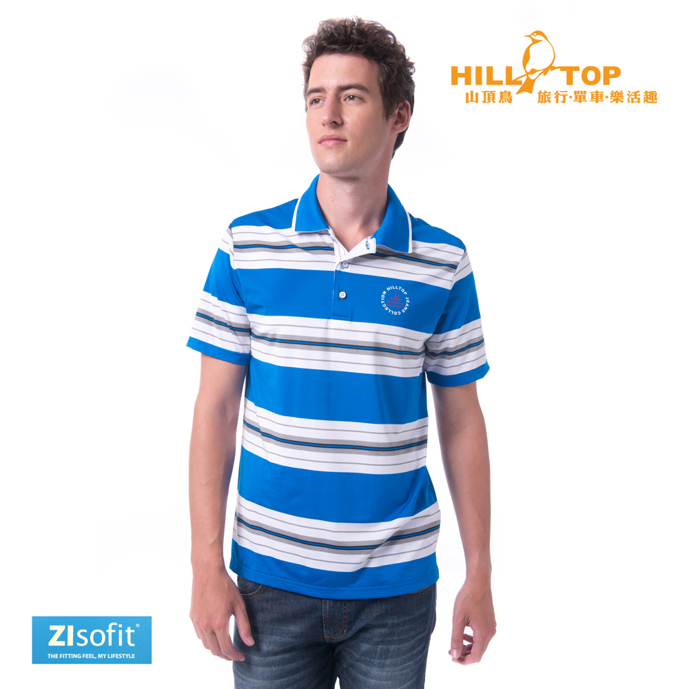 【hilltop山頂鳥】男款ZIsofit吸濕排汗POLO衫S14MF1阿拉伯藍