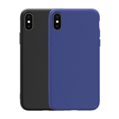 NILLKIN Apple iPhone X 逸盾保護殼