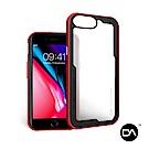 DA iPhone 8/7/6 plus 共用 鋁合金邊框防摔手機殼 - 紅