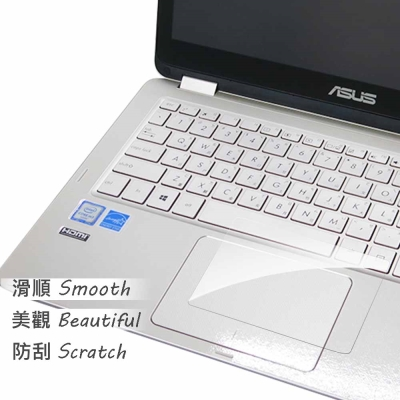 EZstick ASUS UX360CA 系列專用 TOUCH PAD 抗刮保護貼