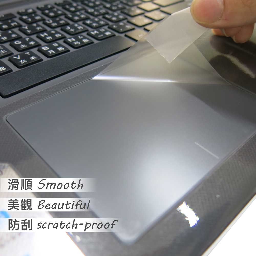 EZstick DELL Inspire 15 7560  TOUCH PAD 抗刮保護貼